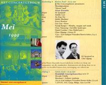 Concertgebow, 1999. Буклет